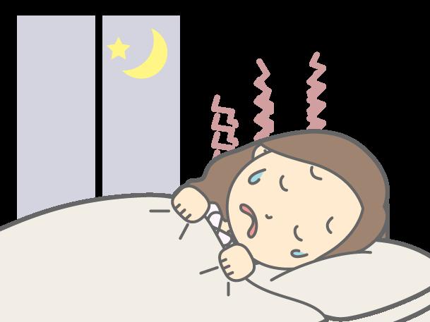 寝付きが悪いときは…