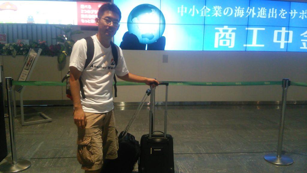 海外旅行…に見せかける