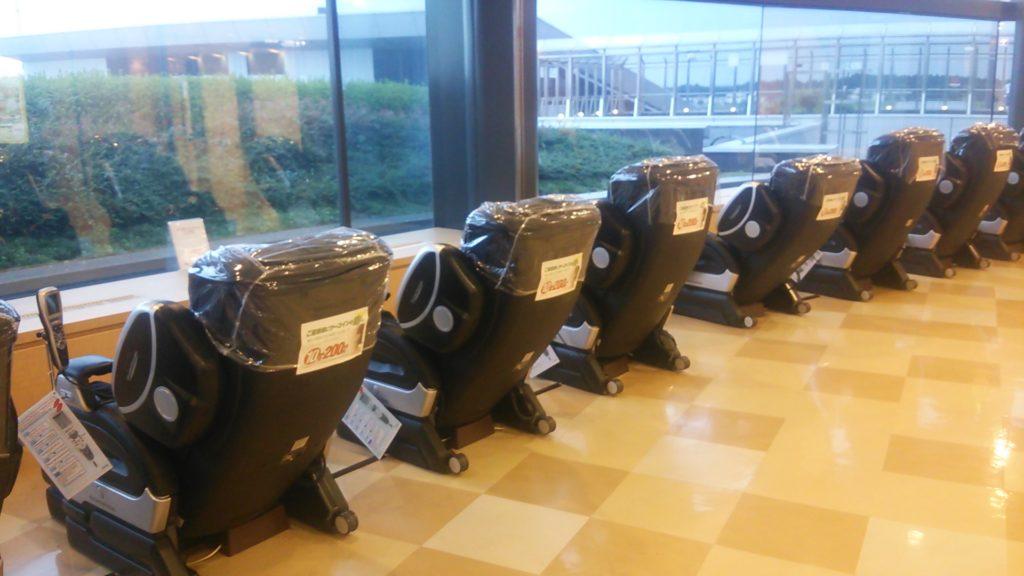圧巻の成田空港マッサージチェア