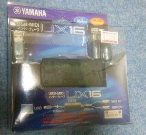 Yamaha UX16