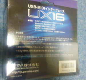 UX16裏面