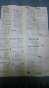 UX16 マニュアル