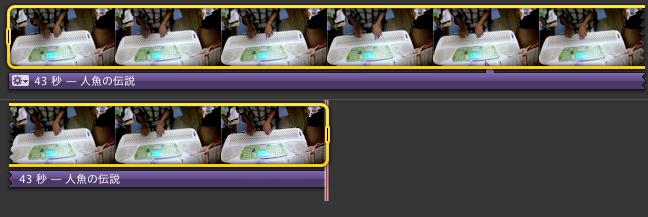 iMovieで動画に任意の音をつける手順7